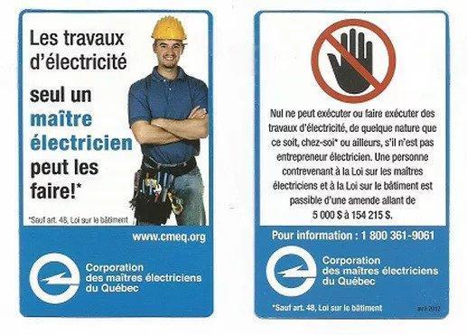Les travaux d'électricité, seul un maître électricien peut les faire.